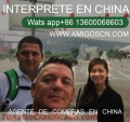 China Alibaba  taobao 1688 Agent, Agente de Compra en china