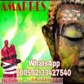 Brujo de los panteones (00502) 33427540